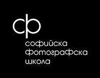 Sofia Photo Academy