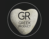 GREEK PRODUCT COMPETITION / MADE IN GREECE