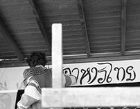 thai·coco·mural