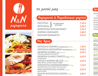 N&N Restaurant Website