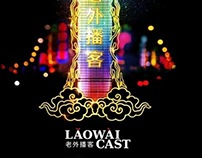 Laowaicast poster design