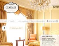 Hotel Kutusof