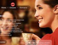 Cafe Janna