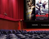 Cinemadom