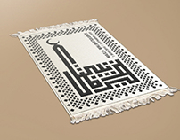 Square Kufic logos