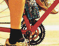 SebraeCE // Bicicletário