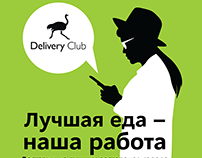 Posters Delivery Club