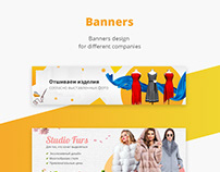 Other banners for shop