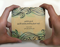 Arabic book Design
