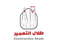 Construction Shade LOGO