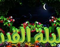 laylat al qadr ليلة القدر