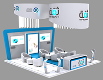 Thiqah Exhibition Booth - Biban Event