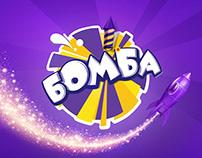 Bomba! Advertising company