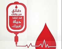 Blood Donation Advertising