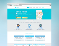 Smartlbs-Web Desgin
