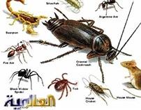 http://alaamiah.com/blog/spraying-pesticides-w4