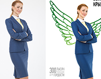 Retouching for posters Sberbank