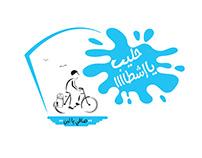 haleeb ya eshta logo