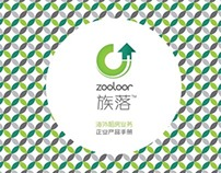 Visual Design for Zooloor
