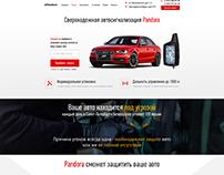 Сигнализации и защитные системы, LP, Санкт-Петербург