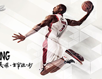 Dwyane Wade for Li-Ning Make Your Own Way Campaign