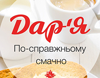 "Branding, logo, advertising for ""Darya"""