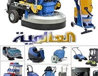 http://alaamiah.com/blog/cleaning-company-w2