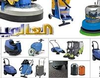 http://alaamiah.com/blog/cleaning-company-w5