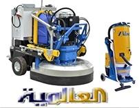 http://alaamiah.com/blog/cleaning-company-w6