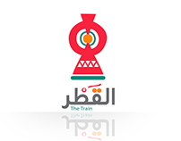 The Train Project