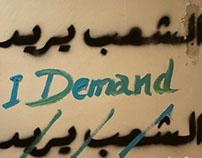 """""""Al-Sha'b Yureed"""" - People Demand"""