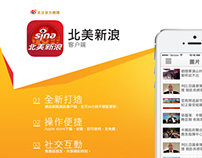 My Selected Works at  Sina.com