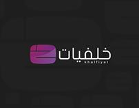 Khalfiyat - خلفيات
