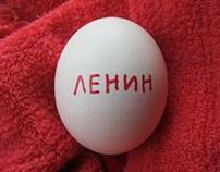 Снесли / falling Lenin