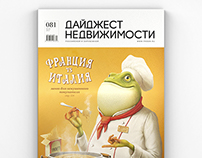 DN covers 2013