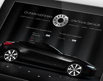 e-Commerce for Alloy Wheels Shop