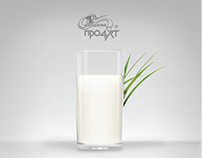 Savushkin product