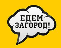 Edem Zagorod