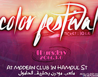 Color Festival | The design of the ticket