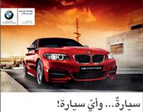 BMW 2 Series Coupé Arabic ad