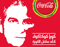 Copa Coca Cola Event