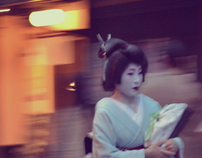 The Inside Outside Persons | Photos from Japan