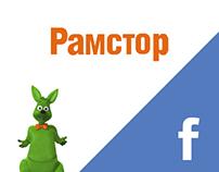 Ramstore Facebook App