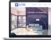 Astek website