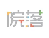 Modernized Farming Cluster Logo