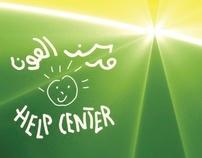 Help Center Symposium