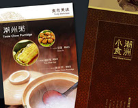 Teow Chew Cuisine Menu Design