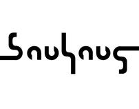 Bauhaus Ambigram