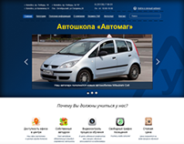 driving school website
