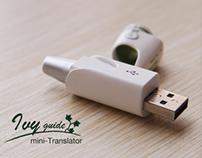IVY GUIDE - Mini Translator
